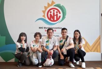 [26.11 ~ 30.11.2018] Tham dự đại hội báo cáo nhóm NHC thế giới tại Brazil